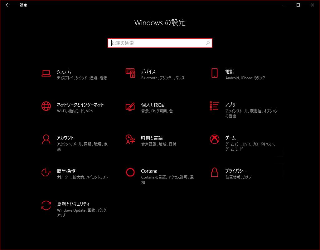 Windows10での楽しい壁紙設定 プラグイン 追加ソフト不要 Mathkuro