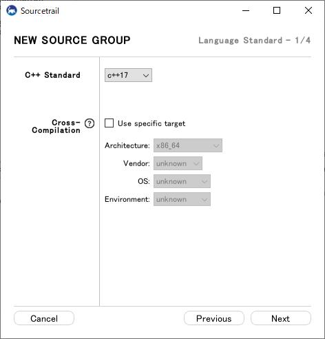C++のソースグループ選択