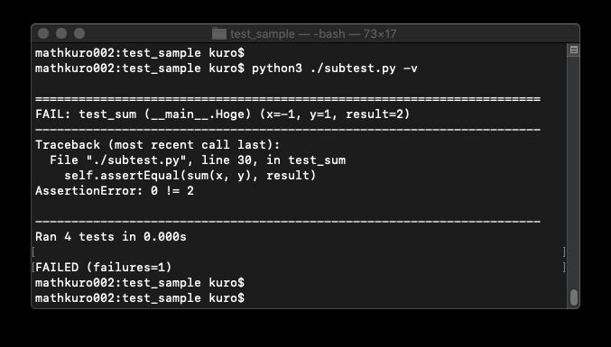 TextTestResulをいじってRanの数をsubTest数分水増しした例。