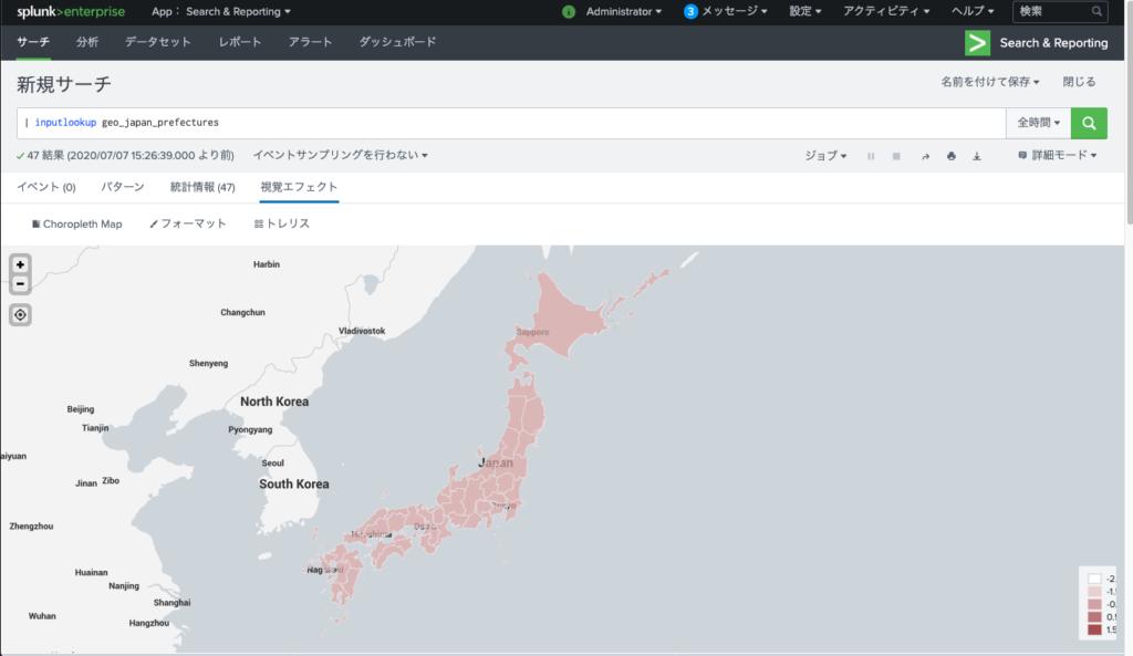 Splunkでの日本地図