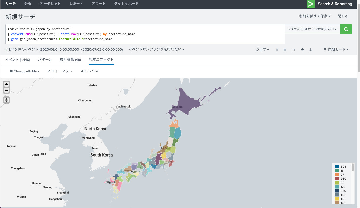 Splunkでの日本地図カラフル版